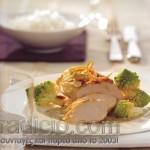 Κοτόπουλο με μουστάρδα και εστραγκόν