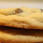 Αφράτα μπισκότα